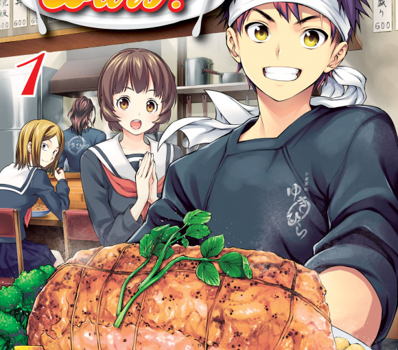 Food Wars Shokugeki No Soma Volume 1